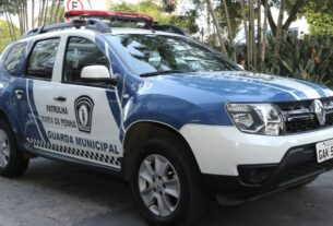 Guarda Municipal - Mogi das Cruzes