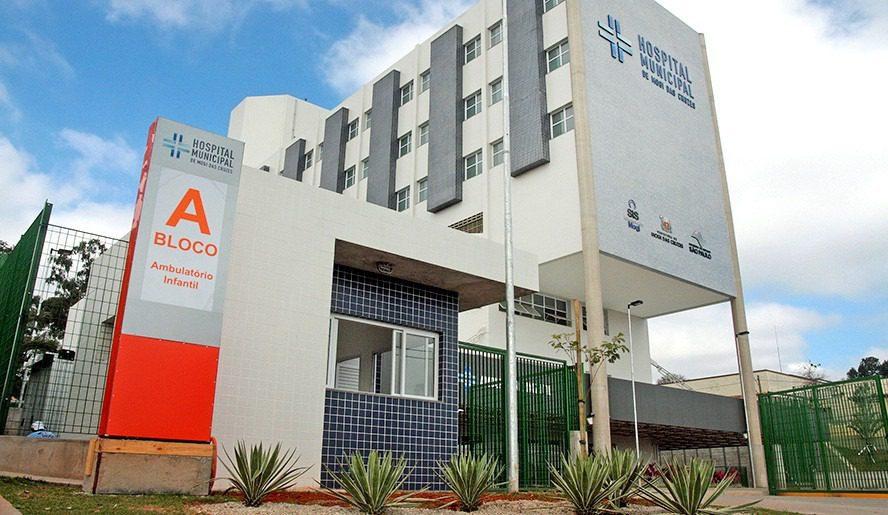 Hospital Municipal de Mogi das Cruzes