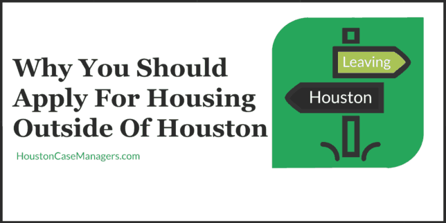 Why-you-should-apply-for-housing-outside-of-houston (1)