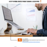 7 Tips for Telework Booklet Now Available in Thai, Chinese, and Japanese