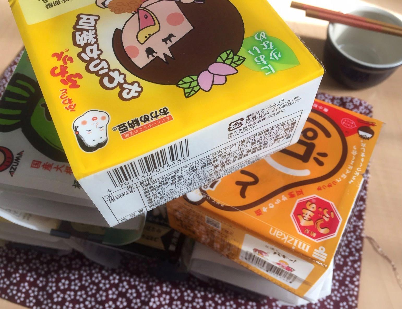 Make Natto taste good. Picture of 6 packs of Natto.