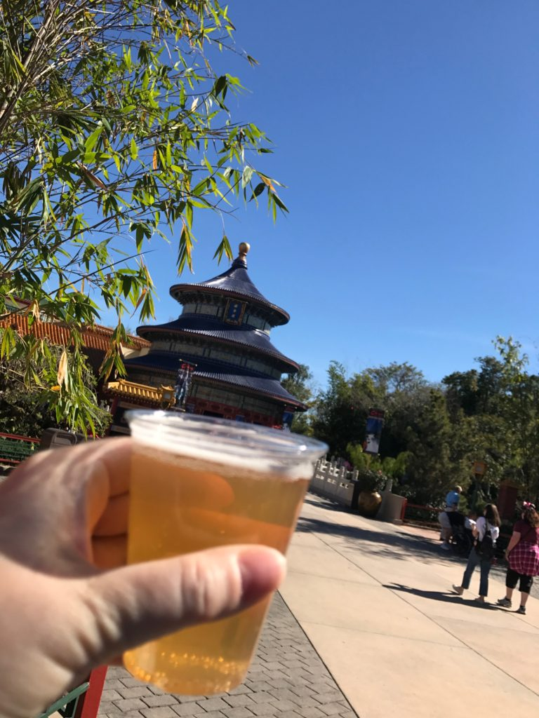 Beer taster from Epcot