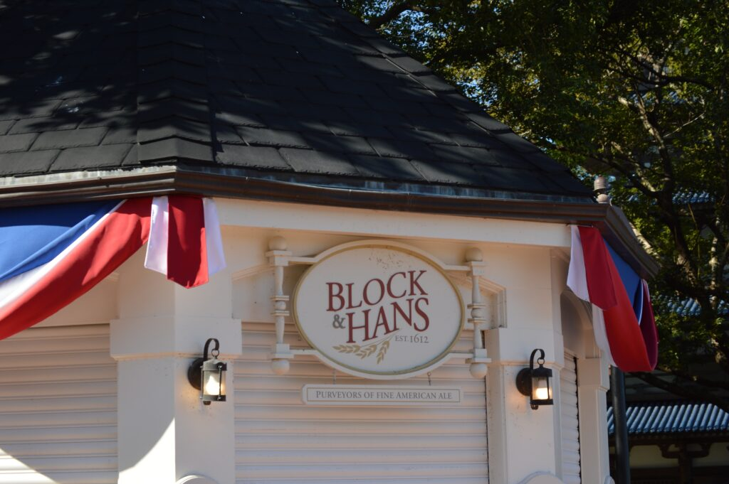 Block & Hans beverage stand at Epcot