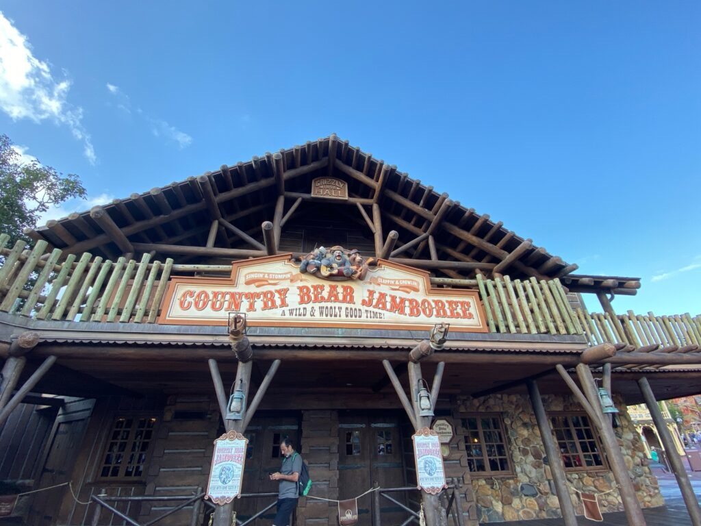 Magic Kingdom Original Attraction Country Bear Jamboree