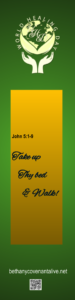 Anointing Oil - Banner