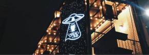BrewPub Plaza Fiesta