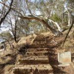 Kokoda Trail, ACT