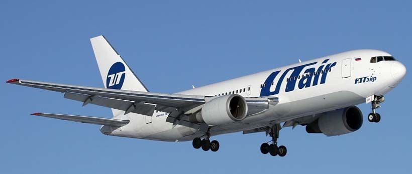Utair Transfer Moscow Split Croatia
