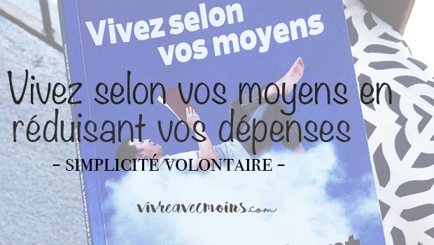 livre_simplicite-volontaire