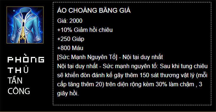 ao-choang-bang-gia