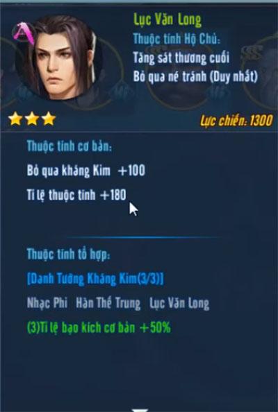 mon-khach-cho-duong-mon-vltk-mobile-1