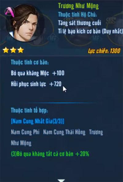 mon-khach-cho-duong-mon-vltk-mobile
