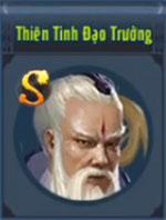 thien-tinh-dao-truong