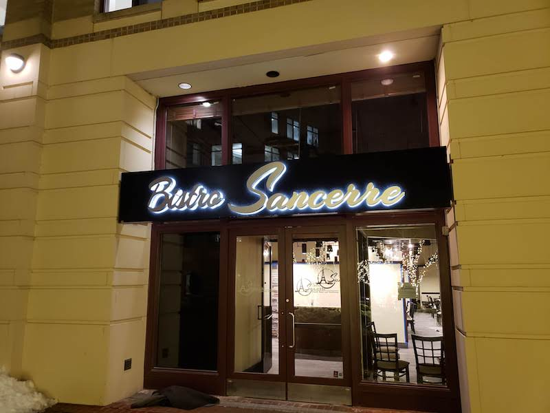 Bistro Sancerre, a new upscale French restaurant in Alexandria, Virginia, opens Saturday,January 19, 2019 at 1725 King Street in King Street Station. Details..