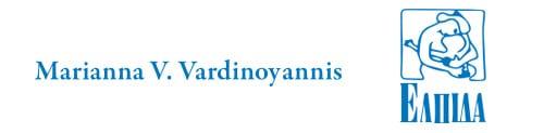 Marianna V. Vardinoyannis | Elpida