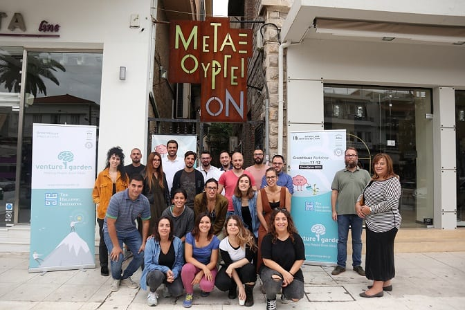 Greenhouse Project For Youth Entrepreneurship in Greece Supported By THI