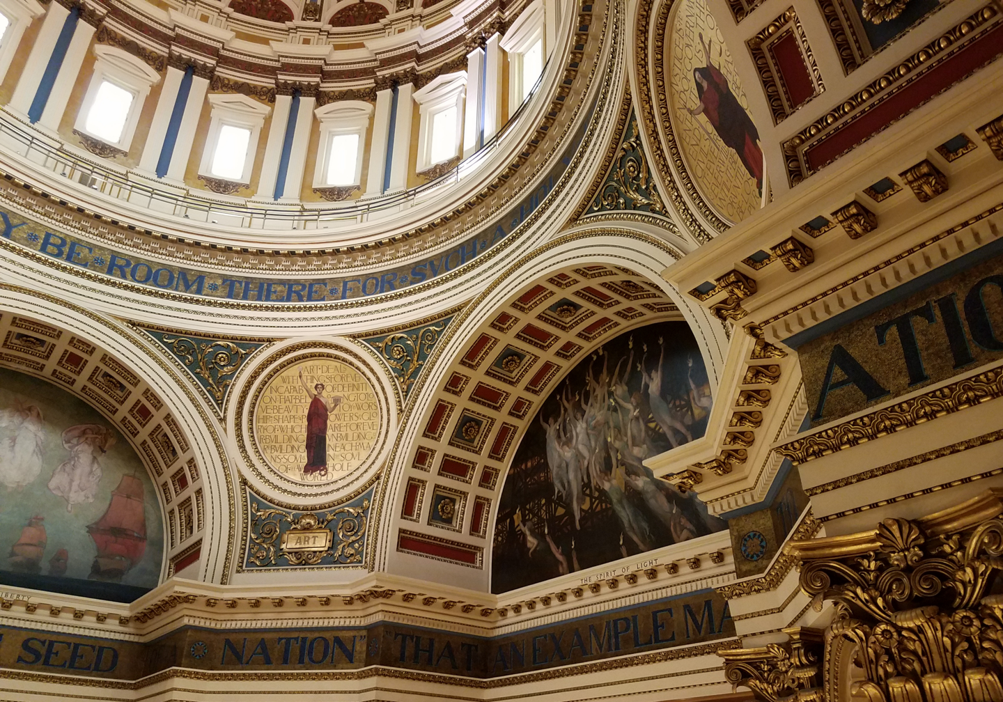 Interior of PA State Capitol
