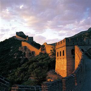 China | Tibet & East Asia