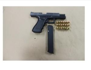 VIPD RELEASE - 100515 - Jamal Rivera - Firearm