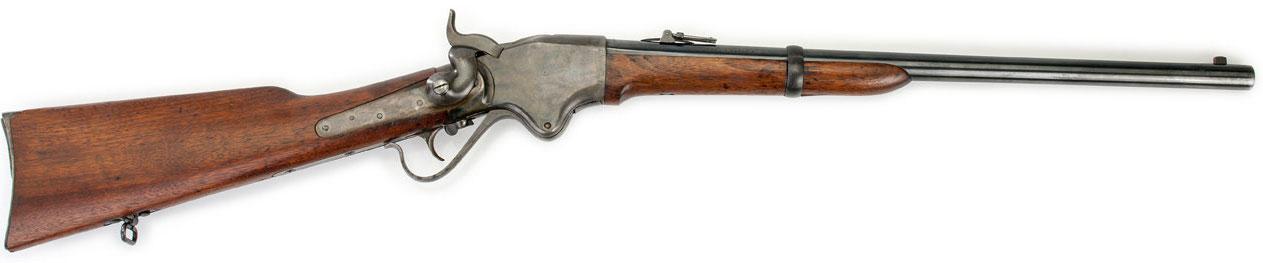 Spencer carbine