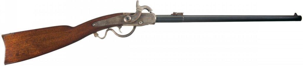 Gwyn & Campell Type II Carbine