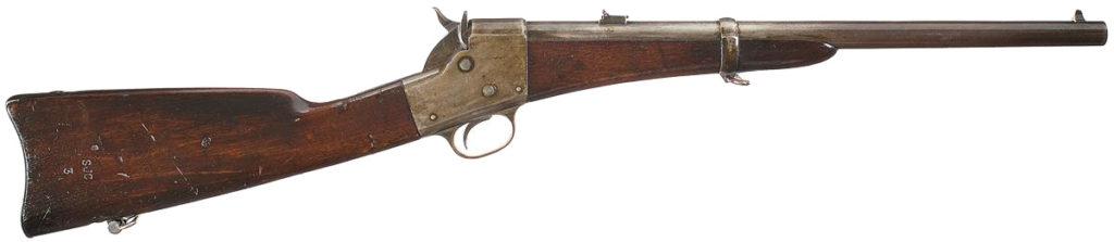 "Remington ""Split Breech"" Carbine Type II"