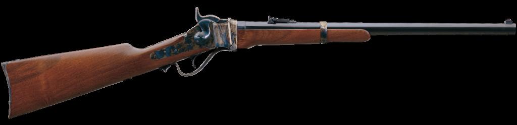 Sharps 1874 Carbine