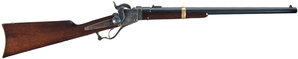 Starr Carbine