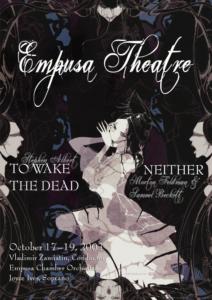 The Empusa Theatre