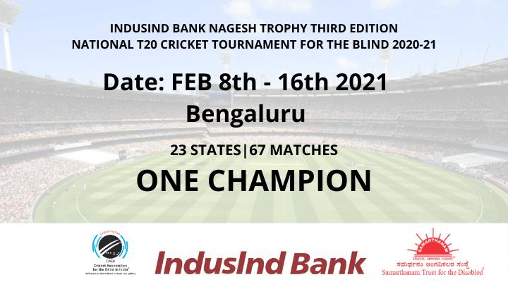 INDUSIND_BANK_NAGESH_TROPHY_National_Cricket_Tournament_for_the_Blind