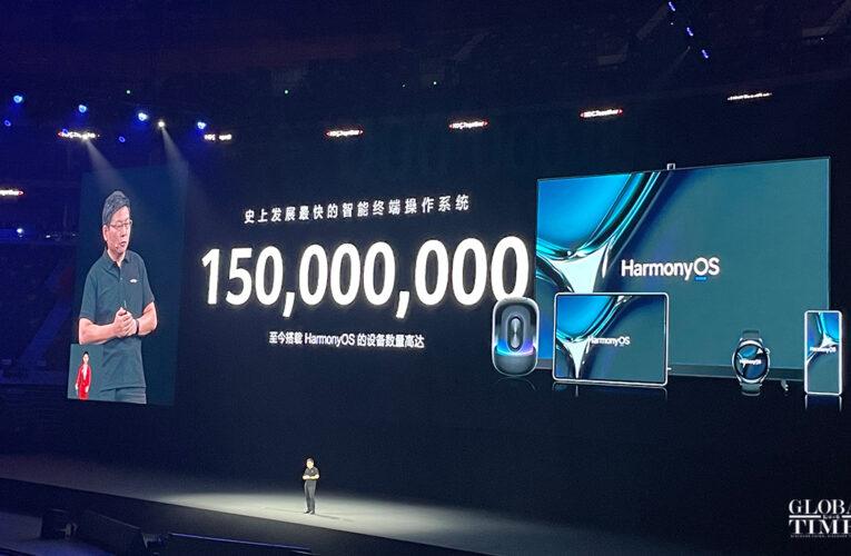 Huawei lanza HarmonyOS 3.0 actualizado, en la vía rápida para deshacerse de la prohibición de EE. UU.