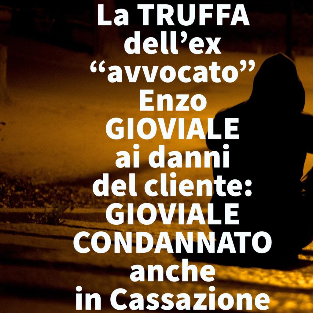 """La TRUFFA dell'ex """"avvocato"""" Enzo GIOVIALE ai danni del cliente: GIOVIALE CONDANNATO anche in Cassazione"""