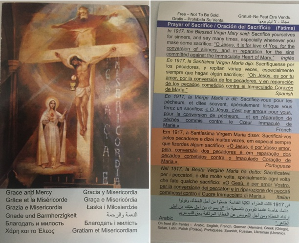 Sacred Heart of Jesus 1