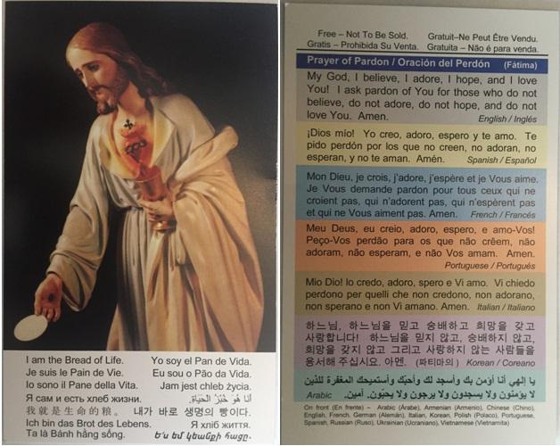 Sacred Heart of Jesus 4