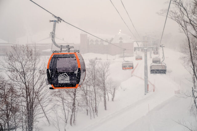 Kiroro Gateway Express - Gondola/Chair Combination Lift