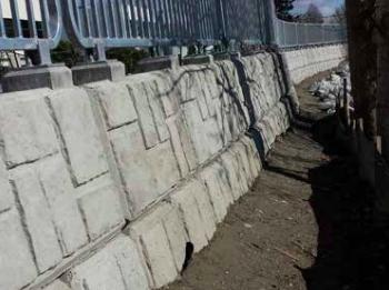 CutStone Block Finish