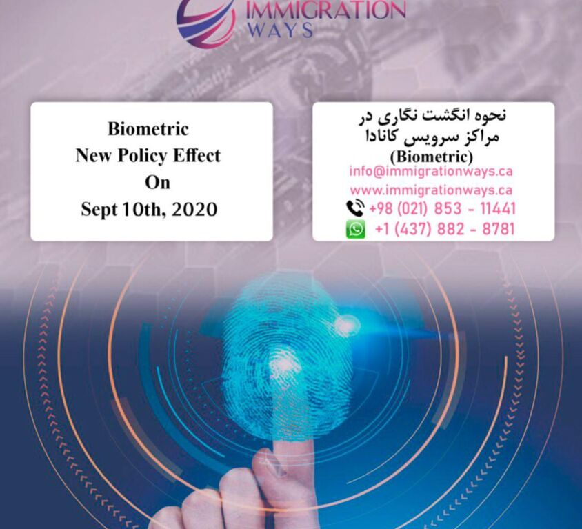 Biometric New policy effect
