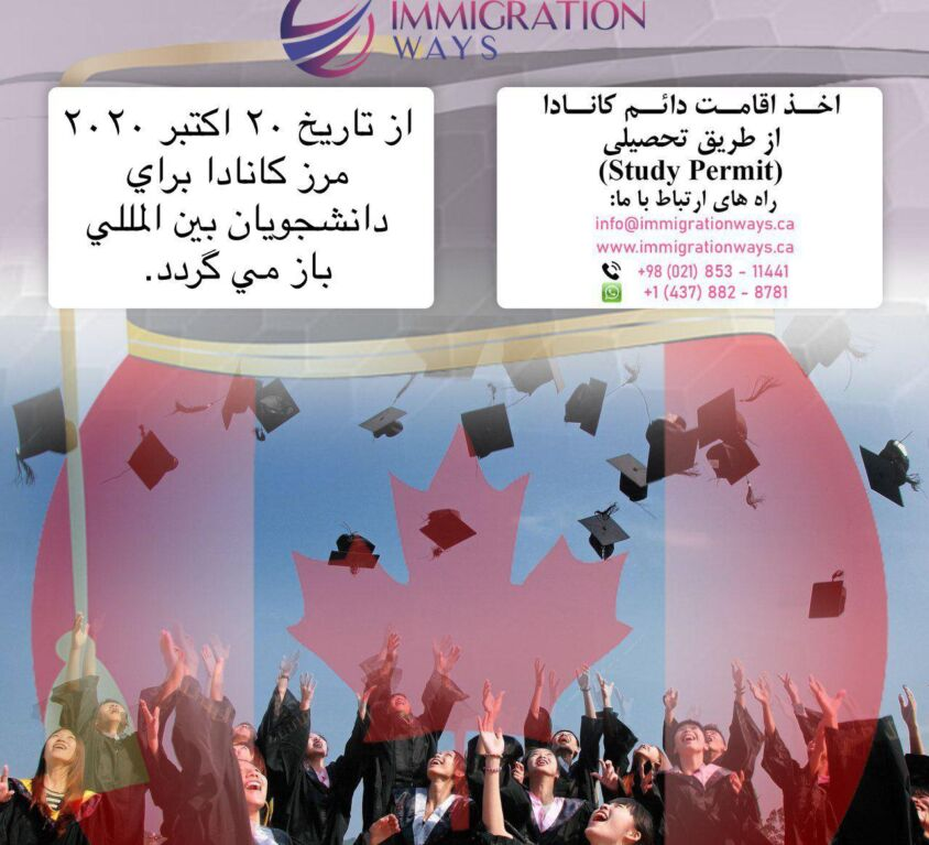 immigration for study