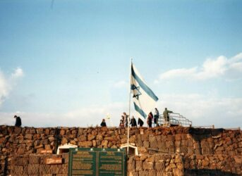 Golan Heights - Site of former Israeli army base