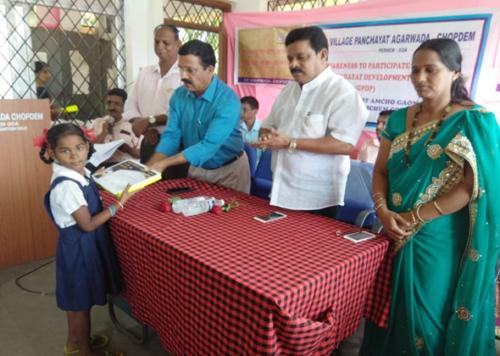 Price Distribution Programme (School Student)