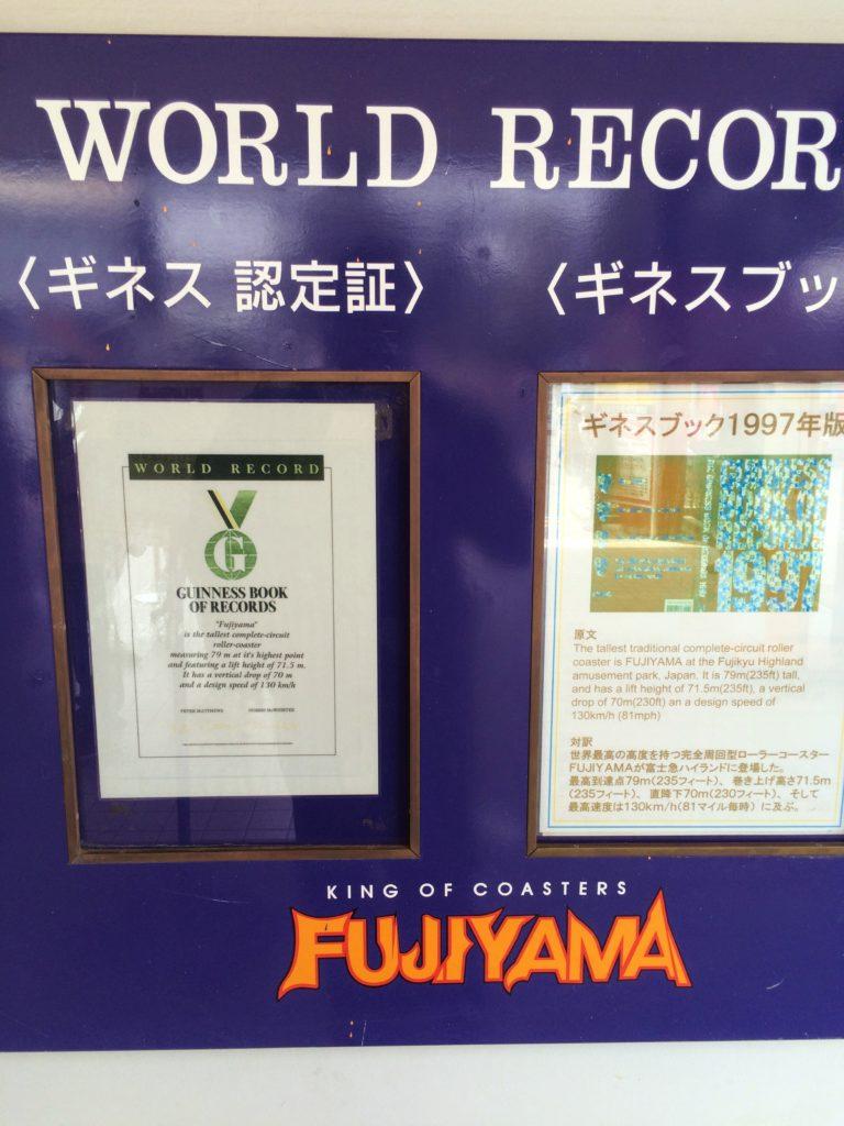 fuji-q highland roller coaster