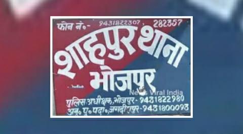 Shahpur PS