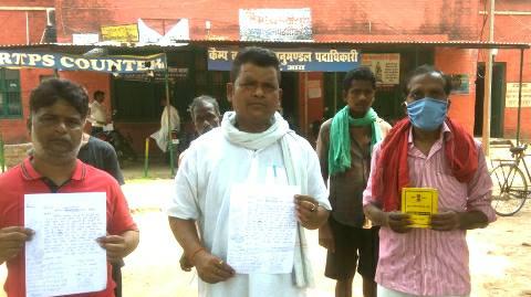 Naxalwadi Day