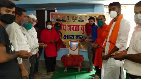 श्यामा प्रसाद मुखर्जी के बलिदान दिवस पर भाजयुमो द्वारा कार्यक्रम का आयोजन
