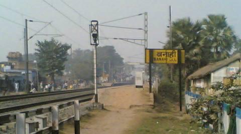 Railway track in Bhojpur