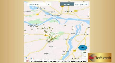 भोजपुर में मूसलाधार बारिश के साथ ब्रजपात की चेतावनी