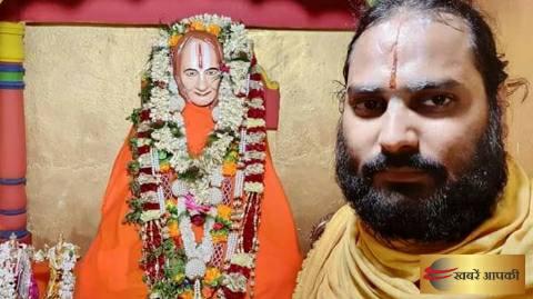 बक्सर- श्रीत्रिदंडी-देव-समाधी-स्थल-मंदिर में गुरु पूर्णिमा महोत्सव मनाया गया