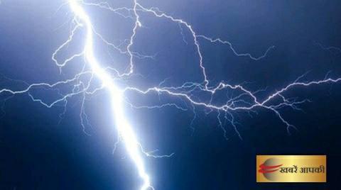 भोजपुर में मौसम विभाग का अलर्ट