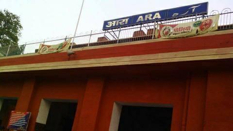 Incident at ara railway station