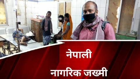 अयोध्या से नेपाल लौट रहा नेपाली नागरिक अज्ञात वाहन की चपेट में आने से जख्मी